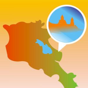 доставка в Армению ваших товаров