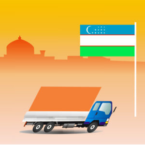 доставка в Узбекистан грузов по контракту