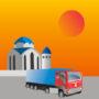 доставка в город Термез