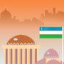 торговля с Узбекистаном