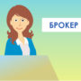 Услуги таможенного брокера в Узбекистане